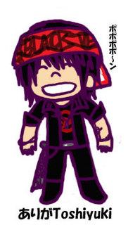 ありがToshiyuki-2.jpg